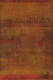 Untitled - V S Gaitonde - Evening Sale of Modern and Contemporary Indian Art
