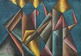 Untitled - Ajit  Gupta - Summer Online Auction