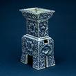 BLUE AND WHITE PORCELAIN CENSER - Asian Art
