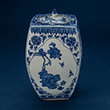 BLUE AND WHITE PORCELAIN JAR WITH COVER - Asian Art