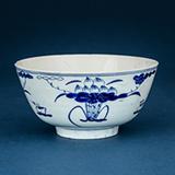 BLUE AND WHITE PORCELAIN BOWL -    - Asian Art