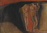 Untitled - Rameshwar  Broota - Summer Online Auction