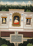 RULER IN HIS SUMMER PALACE -    - Classical Indian Art