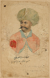 HAIDAR ALI OF MYSORE -    - Classical Indian Art