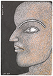 Jogen  Chowdhury - Spring Online Auction