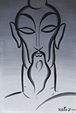 Untitled (Holy Man) - Jamini  Roy - Winter Online Auction