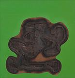 Untitled - Jeram  Patel - Winter Online Auction