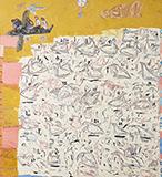 Twenty-seven Ducks of Memory - Arpita  Singh - Spring LIVE Auction | Mumbai, Live
