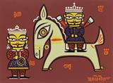 Untitled - Jamini  Roy - REDiscovery: Auction of Art and Collectibles