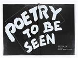 Poetry to be Seen - Mulk Raj Anand - The Collector`s Eye