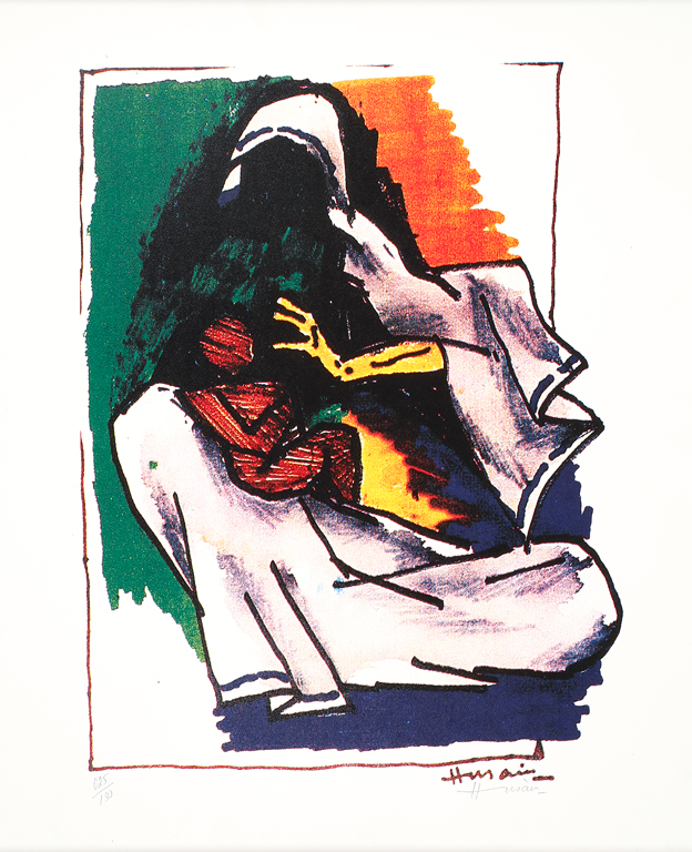 M F Husain - Untitled (Horse) @ Limited Editions